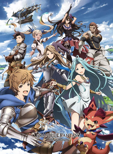 Granblue Fantasy The Animation Anime Anidb